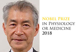 Member of the MPI-IE Scientific Advisory Board receives the Nobel Prize in Physiology or Medicine 2018